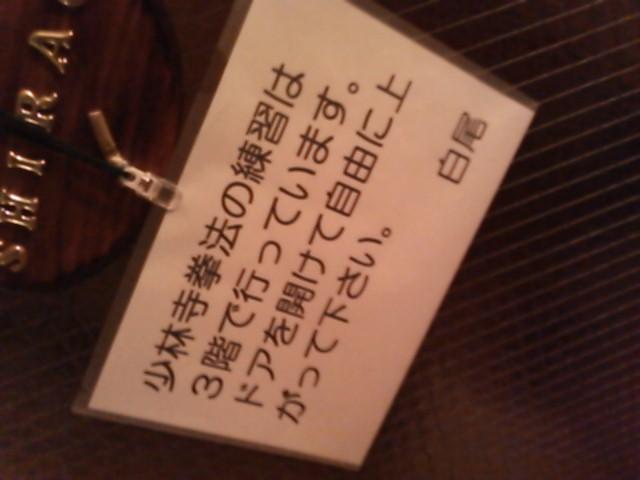 NCM_0198