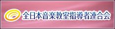 zenonren_234x60